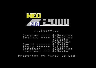 Z2000title.JPG