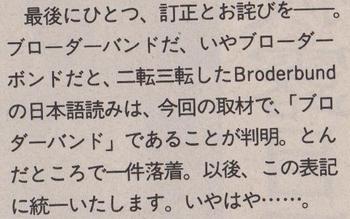 BRODER 003.jpg