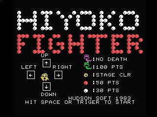 HIYOKOFIGHTER.png
