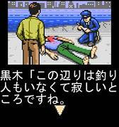 oho_kei.jpg